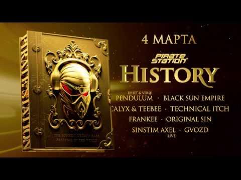 Пиратская Станция «History» St. Petersburg 2017 – Promo #2 | Radio Record