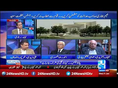 What is Pakistani political parties future in Panama case ask Mujahid Barelvi ?