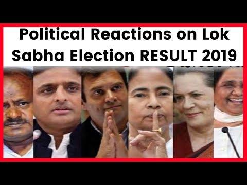 Political reactions on Lok Sabha Election RESULT 2019 Ravi Shankar Pragya Singh Rajyavardhan