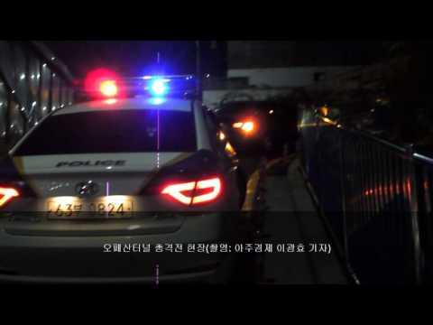 오패산터널 총격전 현장 2