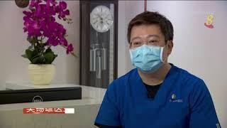 【冠状病毒19】牙医后天起 恢复更多服务 部分疗程需隔45分钟