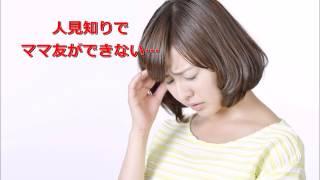 人見知りの私でも出来た、人に好かれる会話術↓ http://www.infotop.jp/c...
