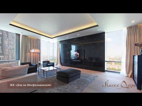 Шикарная квартира с дизайнерским ремонтом в ЖК Дом на Мосфильмовской Москва