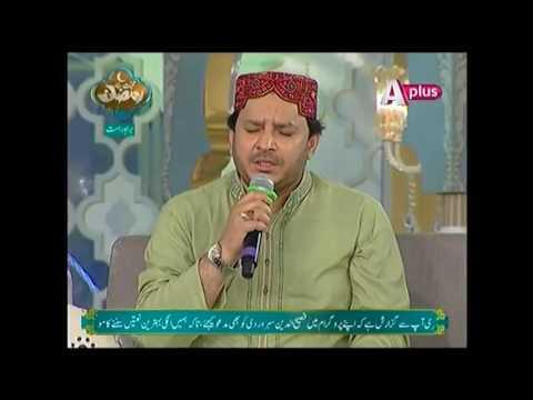 Suna hai app har Aashiq k gahr tashreef laty hain