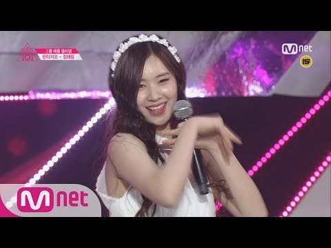 [Produce 101] 1:1 EyecontactㅣJung Hae Rim – Group 1 Apink ♬I Don't Know EP.04 20160212