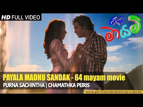 Payala Madhu Sandak | 64 Mayam Movie | Original Sound Track