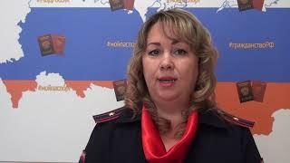 Новостной выпуск от 14.09.2021: Профилактика нарушений миграционного законодательства
