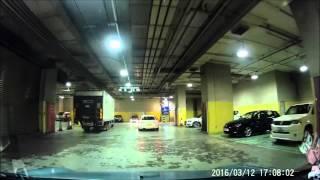 觀塘APM停車場(出)