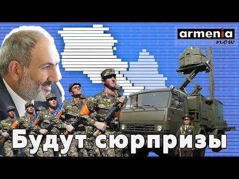 Страх для армии Азербайджана. В Армении начнут производить новые оружия.