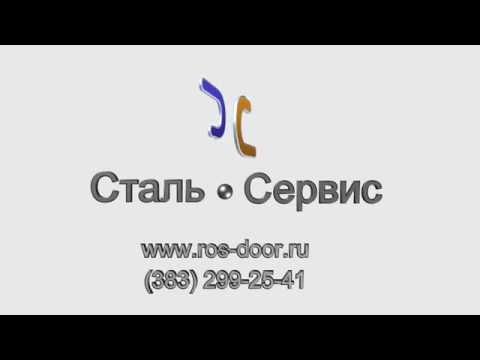 Описание входной двери Брест, производитель Город мастеров, г.Новосибирск
