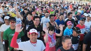 太陽と海とジョガーの祭典「第27回NAHAマラソン」が4日午前、開...