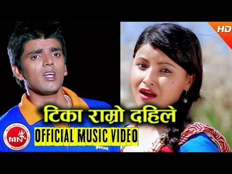 New Nepali Dashain Tihar Song 2073/2016 | Tika Ramro Dahile - Raju Sunam/Purnakala BC & Karna Giri