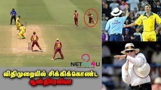 Australian Cricket Team Caught In Act | ICC