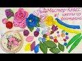 Поделки - Мастер-Класс. Делаем цветы из фоамирана простым способом. Часть #1. Какие шаблоны я использую.