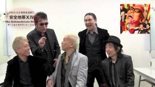 チケット情報 http://w.pia.jp/a/00005495/ 1980年代を代表し、ヒット曲...