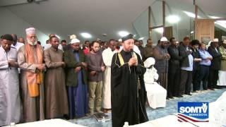Kaniisad Weyn oo ku taalay Magaalada Minneapolis oo  Masjid laga dhigay loona bixiyay Masjid Raxma.