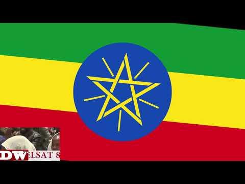 Eritrea - መደብ ነጻ ፈነወ ራድዮ ሽቱትጋርት 06.10.2018 - FREIES RADIO STUTTGART TIGRINYA