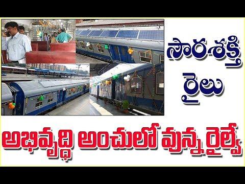 Indian railways: solar power DEMU train