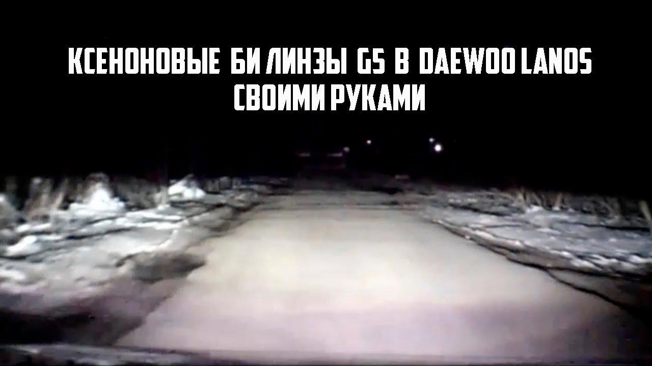 Противотуманные фары TORINO 7580 white (линзы) ЧАСТЬ-1 - YouTube