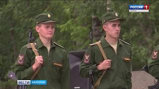 На станции Раменцы захоронили останки бойцов Красной Армии