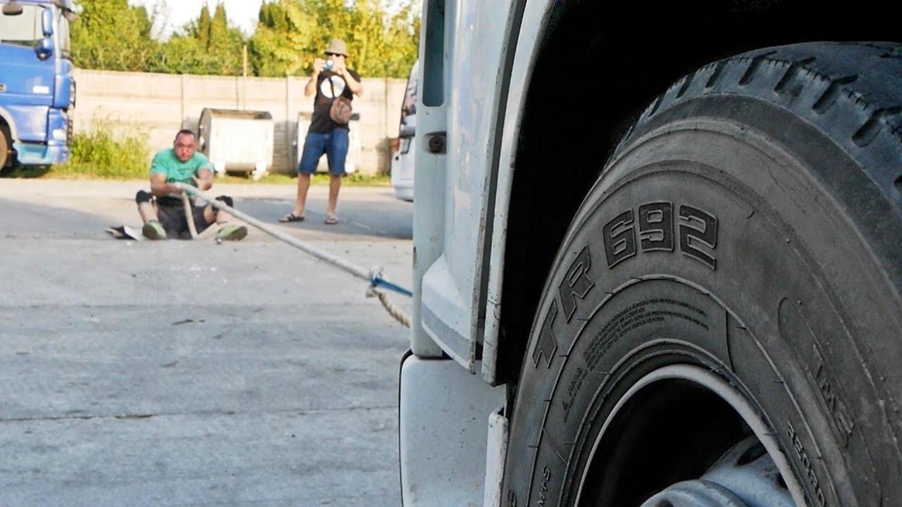 7-тонну вантажівку за 15 секунд протягнув білоцерківський богатир