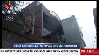 Fire breaks out near Mundka metro station in Delhi