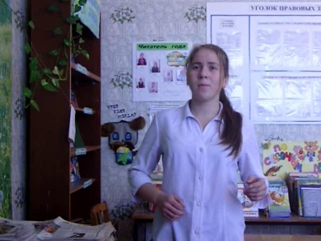 Изображение предпросмотра прочтения – АнастасияСимоненко читает произведение «Мороз, Красный нос» Н.А.Некрасова