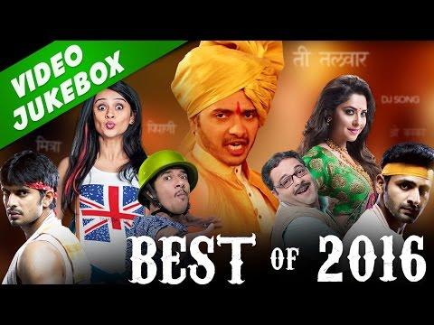 Biggest Marathi Songs 2016 Collection | New Marathi Songs | Ti Talwar, O Kaka, DJ Song