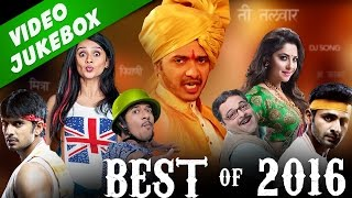Biggest Marathi Songs 2016 Collection | New Marathi Songs | Ti Talwar, O Kaka, DJ Song