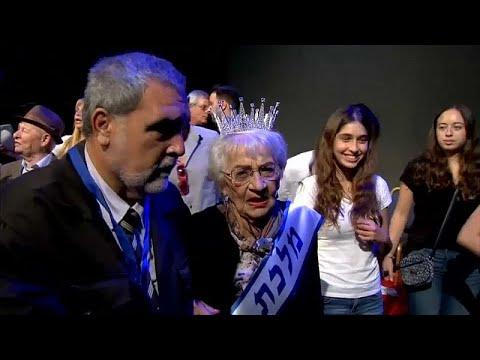 شاهد: ملكة جمال الناجيات من الهولوكوست  - 16:55-2018 / 10 / 15