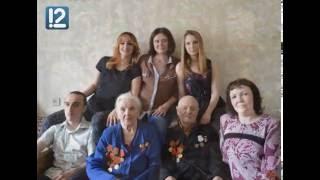 Семья долгожителей