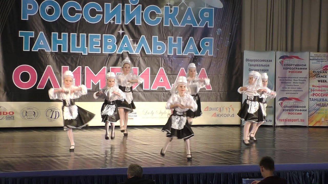 РТО-2015. Кубок. Стилизация народного танца. Смешанные малые группы, финал