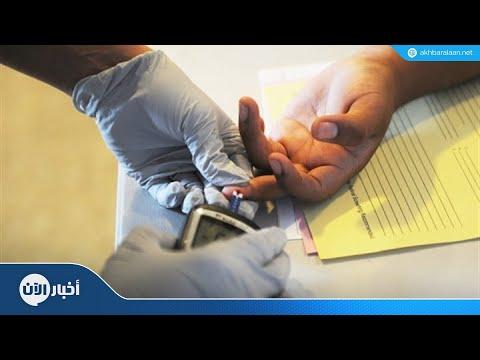 تراجع معدلات الإصابة بمرض السكري في الإمارات  - 09:54-2018 / 11 / 14