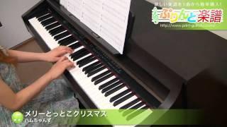 使用した楽譜はコチラ http://www.print-gakufu.com/score/detail/26269...