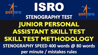 ISRO junior personal assistant skill test Stenography Skill test methodology  |  Stenography rules