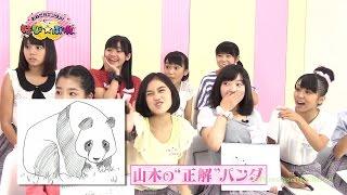おねだりエンタメ!~ はぴ☆ぷれ」2014年9月6日放送より 前半「発想の種...