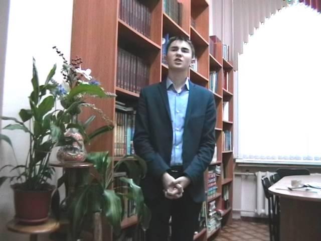 Изображение предпросмотра прочтения – ЕгорЕгоров читает произведение «Родной язык» В.Я.Брюсова