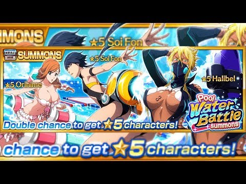 Bleach Brave Souls: Summons Water Battle!! Orihime, Sou Fon e Hallibel Piscina! Omega Play