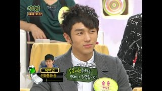 【TVPP】Lim Seul-Ong(2AM) - Speed Quiz with Ok Taecyeon, 옥택연과 …