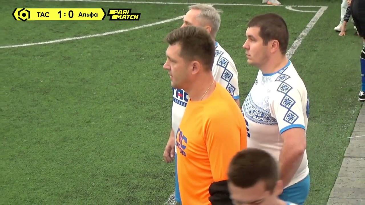 Огляд матчу   FC  ТАСкомбанк 4 : 0 Альфа Банк