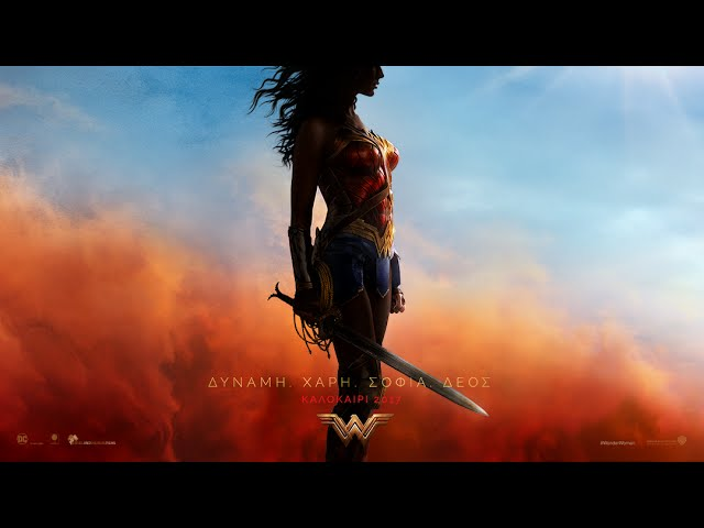 Wonder Woman Comic-Con Trailer (Gr Subs)