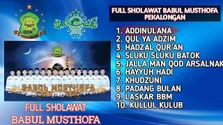 Babul Musthofa Full Album II Kumpulan Sholawat Babul Musthofa Pekalongan Full Album II Terbaru