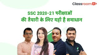 SSC Foundation 2020: A Course For All SSC Exams| Course Orientation @ 6:30 PM