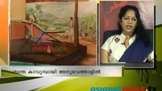 Interview: Santha Kavumbayi (teacher, writer,blogger)  in Varthaprabhatham ശാന്ത കാവുമ്പായി