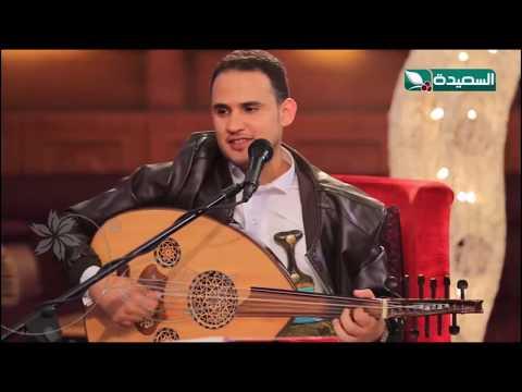 حرام عليك | محمد النعامي | بيت الفن | قناة السعيدة