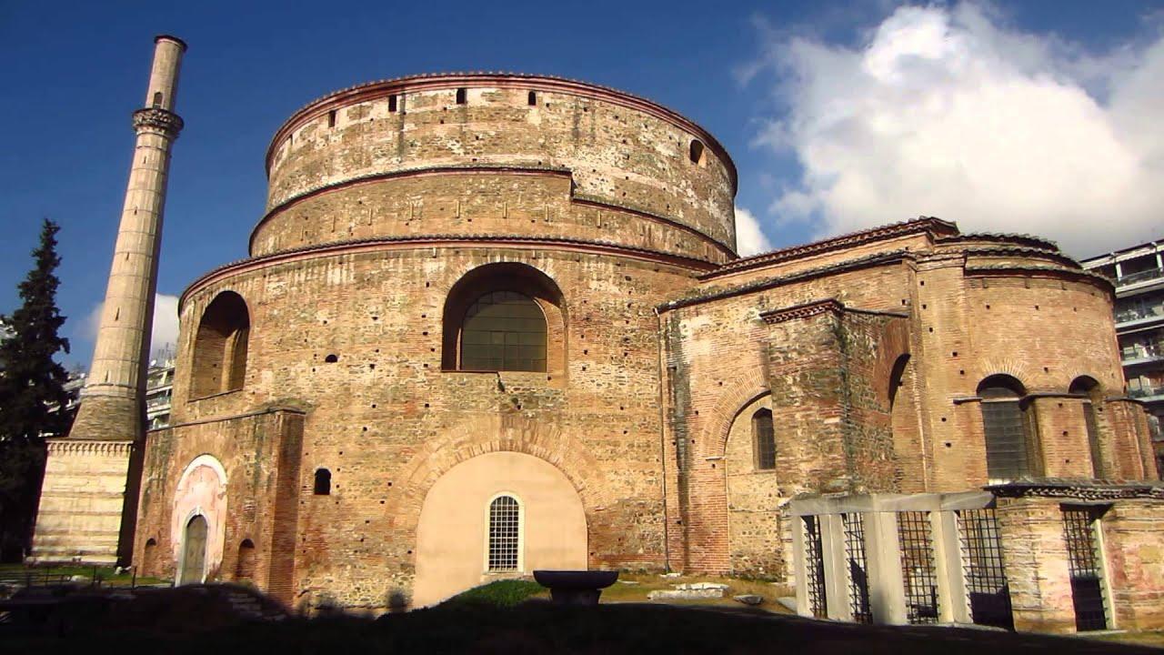 Thessaloniki - Church of Agios Georgios / Rotunda of St ...