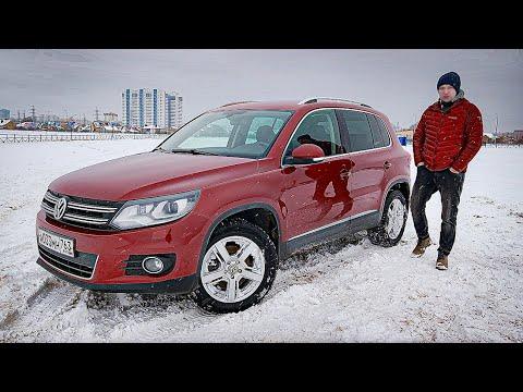 Подержанный Volkswagen Tiguan 2011-2016 Проблемы? Обзор Фольксваген Тигуан  с пробегом