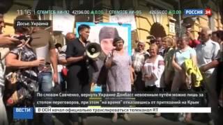 Савченко  сколько бы депутаты ни рвали на себе вышиванки, от Крыма придется отка
