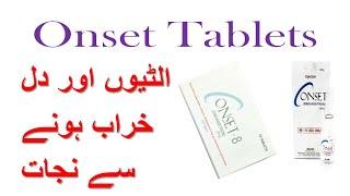 onset in urdu | onset tablet
