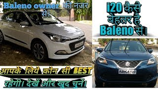 Hyundai i20 detail comparison review   Hindi   एक Baleno owner की नज़र से    हिंदी